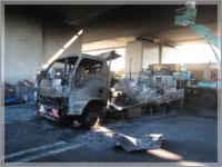 火災を発生した車両