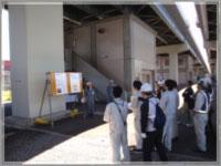 橋梁等の維持管理に関する 講習会・勉強会の開催
